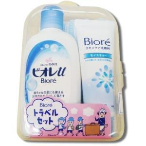 Biore ビオレ トラベルセット (弱酸性ボディシャンプー 洗顔フォーム ボディタオル) ミニケース入り 04513(je1a124)|griptone