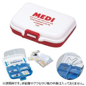 日本製 ピルケース メディ 1-9629(iw0a017)|griptone