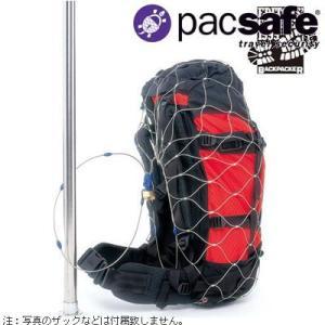 PacSafe パックセーフ55 12970004(#1147)(ei0a026)|griptone