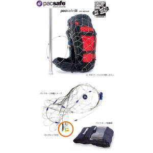PacSafe パックセーフ55 12970004(#1147)(ei0a026)|griptone|02