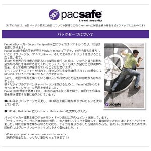 PacSafe パックセーフ55 12970004(#1147)(ei0a026)|griptone|05