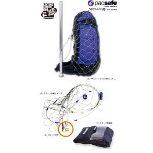 PacSafe パックセーフ85 12970004(#1305)(ei0a027)|griptone|02