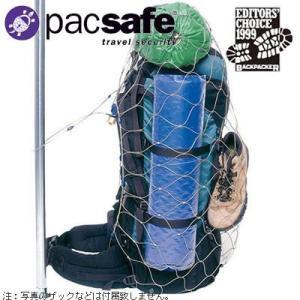 PacSafe パックセーフ120 12970004(#1420)(ei0a028)|griptone