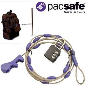 「tc1」PacSafe パックセーフ ラップセーフ 12970010(#2500)(ei0a030)|griptone