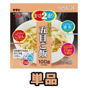 「cp」直近製造!備蓄用最大5年保存食アルファ米 サタケ マ...