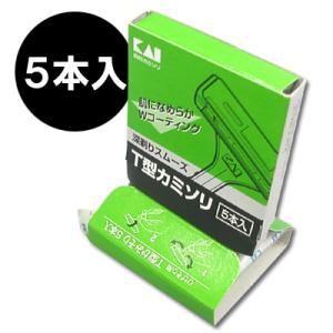 日本製 貝印 T型カミソリ(5本入)(se0a014)|griptone