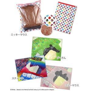 [送料299円〜]「tc3」日本製 Disney ディズニー スライダー付き圧縮袋 2枚組 2368 2点迄メール便OK(ko1a100)|griptone|02