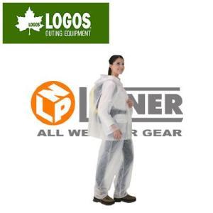 LOGOS ロゴス LIPNER リプナー ザックレインスーツ 23714 レインウェア(ro0a003)|griptone