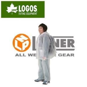 「tc1」LOGOS ロゴス LIPNER リプナー ザックレインスーツジュニア 23715 子供用レインウェア(ro0a004)|griptone