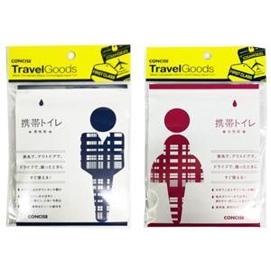 [送料299円〜]「tc12」日本製 渋滞・登山・介護・災害・非常用 携帯トイレ 2枚入 2475 2点迄メール便OK(ko1a121)|griptone