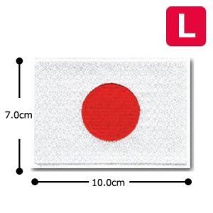 [送料299円〜]「tc50」「pa」国旗 アイロンワッペン 日本代表 日の丸 Lサイズ 272-L  10点迄メール便OK(da0a002)|griptone