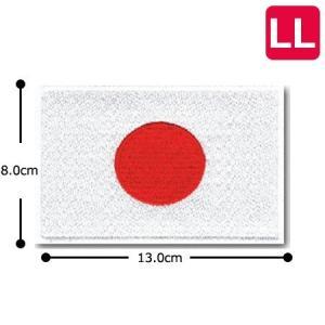 [送料299円〜]「tc30」「pa」国旗アイロンワッペン 日本代表 日の丸 LLサイズ 272-LL  10点迄メール便OK(da0a003)|griptone