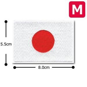 [送料299円〜]「tc50」「pa」国旗 アイロンワッペン 日本代表 日の丸 Mサイズ 272-M  10点迄メール便OK(da0a004)|griptone