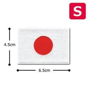 [送料299円〜]「tc50」「pa」国旗 アイロンワッペン 日本代表 日の丸 Sサイズ 272-S 10点迄メール便OK(da0a007)|griptone