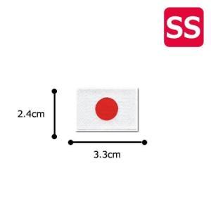 [送料299円〜]「tc100」「pa」国旗 アイロンワッペン 日本代表 日の丸 SSサイズ 272-SS 10点迄メール便OK(da0a014)|griptone