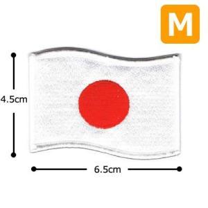 [送料299円〜]「tc50」「pa」国旗 アイロンワッペン 日本代表 日の丸 ウェーブ Mサイズ 277-M-W   10点迄メール便OK(da0a011)|griptone