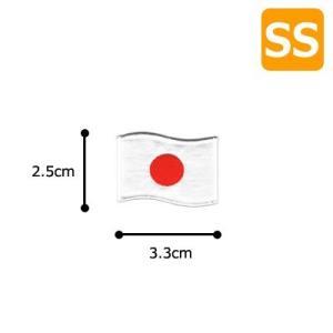 [送料299円〜]「tc100」「pa」国旗 アイロンワッペン 日本代表 日の丸 ウェーブ SSサイズ 277-SS-W 10点迄メール便OK(da0a015)|griptone
