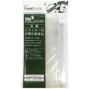 [送料299円〜]「tc3」日本製 スライダー付衣類圧縮袋LLサイズ(1枚入) 287834 3点迄メール便OK(ko1a139)|griptone