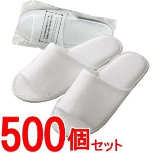 【セット】ホテルアメニティ スムース地スリッパ ホワイト PX-3(白) 【500個単位】 36010210-500(ma0a015)|griptone