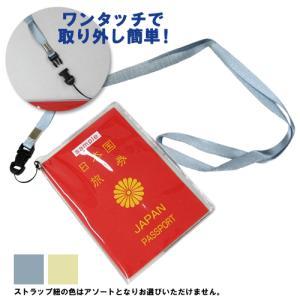 [送料299円〜]「tc6」トラベルパスポートケース 40-865 2点迄メール便OK(se0a063)|griptone