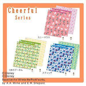 [送料299円〜]「tc4」日本製 Disney ディズニー スライダー式衣服圧縮袋(2枚入り) Cheerfulシリーズ 504500 2点迄メール便OK(ko1a176)|griptone