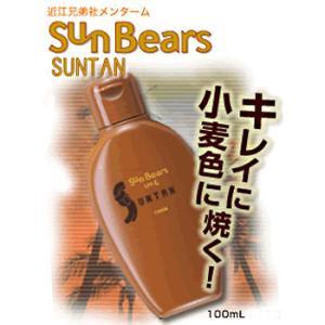 「tc3」サンベアーズ サンタンローション 日焼け用乳液 521135 (ko1a200)|griptone