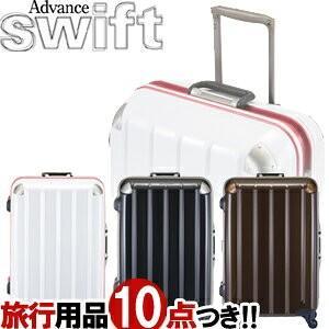 PLUS ONE(プラスワン) Advance swift(アドバンス スウィフト)57cm 5510-57 TSAロック搭載 4輪スーツケース フレーム ステンレス製パット採用 (pu0a024)[C]|griptone