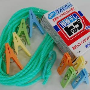 洗濯ロープセット 部屋干しトップ洗剤付 660(go0a069)|griptone