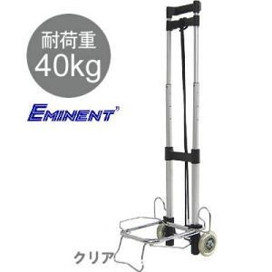 EMINENT エミネント サイレントキャリーカート 耐荷重40kg・ストレッチコード付(ky1a045)|griptone