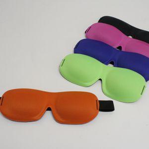 [送料299円〜]「tc6」Metric Products メトリックプロダクツ Sleep-Mask 立体型スリープアイマスク 82928 1点迄メール便OK(ko1a209) griptone