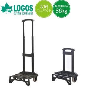 LOGOS ロゴス 折りたたみ式キャリーカート クイックキャリー 84720750(ro0a034)|griptone
