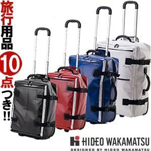 HIDEO WAKAMATSU ヒデオワカマツ ターポリンキャリー 64cm 85-74140 キャリーバッグ(ky1a078)[C]|griptone