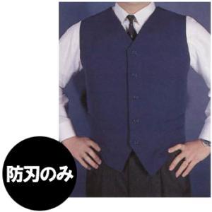 ≪日本製≫ディプロマット「防刃」ベスト 「防刃のみ」の護身用ベスト フリーサイズ A-01(ni1a001)|griptone