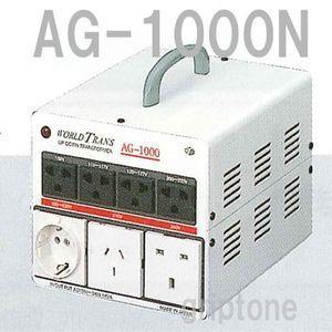 スワロー電機 アップトランス AG-1000N 保証付 AC100V⇒昇圧⇒100・110・120・200・220・240V(容量1000W)(og0a002)|griptone