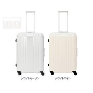A.L.I.(エーエルアイ)最軽量デカかる2 46cm MM-5188 TSAロック搭載 4輪スーツケース フレーム 機内持ち込み(aj0a057)[C] griptone 03
