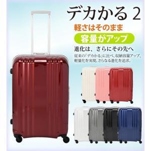 A.L.I.(エーエルアイ)最軽量デカかる2 46cm MM-5188 TSAロック搭載 4輪スーツケース フレーム 機内持ち込み(aj0a057)[C] griptone 04