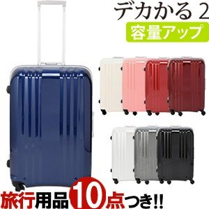 A.L.I.(エーエルアイ)最軽量デカかる2 57cm MM-5288 TSAロック搭載 4輪スーツケース フレーム(aj0a058)[C] griptone