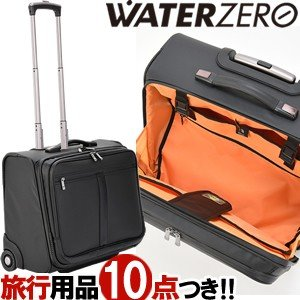 WATER ZERO(ウォーターゼロ)横型(総外寸40cm)WTZ-5350K 南京錠付属 2輪キャリーバッグ 耐水・耐引裂・耐摩擦素材(aj0a067)[C] griptone