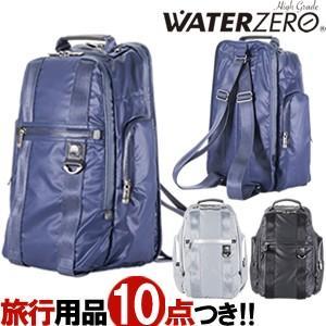 WATER ZERO(ウォーターゼロ)ハイグレード デイパック ミニ WTZ-7761 耐水・耐引裂・耐摩擦素材(aj0a075)|griptone
