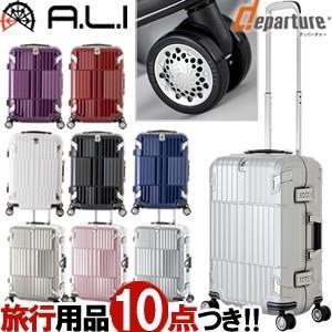 departure(ディパーチャー)50cm HD-505-22 TSAロック搭載 8輪(4輪ダブルキャスター)スーツケース フレーム 高精細ハンドル 機内持ち込み(aj0a080)[C]|griptone