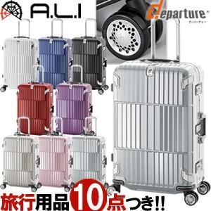 departure(ディパーチャー)62.5cm HD-505-27 TSAロック搭載 8輪(4輪ダブルキャスター)スーツケース フレーム 高精細ハンドル(aj0a081)[C] griptone