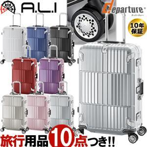 departure(ディパーチャー)68.5cm HD-505-29 TSAロック搭載 8輪(4輪ダブルキャスター)スーツケース フレーム 高精細ハンドル(aj0a082)[C]|griptone