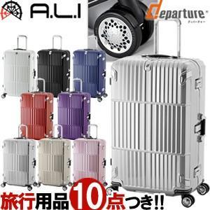 スーツケース LLサイズ キャリーバッグ TSA departure(ディパーチャー) フレーム ハード 大型 ダブルキャスター レディース メンズ HD-505-30.5(aj0a082)「C」 griptone