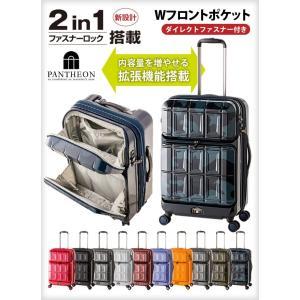 PANTHEON(パンテオン)58.5cm PTS-6006 2in1ファスナーTSAロック搭載 4輪スーツケース ジッパー 拡張機能付き ダブルキャスター(aj0a084)[C]|griptone|02