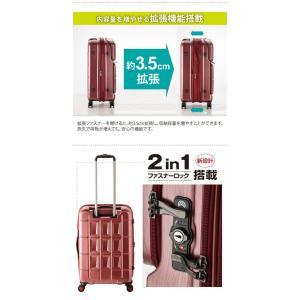 PANTHEON(パンテオン)58.5cm PTS-6006 2in1ファスナーTSAロック搭載 4輪スーツケース ジッパー 拡張機能付き ダブルキャスター(aj0a084)[C]|griptone|04
