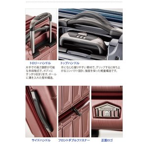 PANTHEON(パンテオン)58.5cm PTS-6006 2in1ファスナーTSAロック搭載 4輪スーツケース ジッパー 拡張機能付き ダブルキャスター(aj0a084)[C]|griptone|06