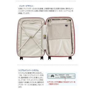 PANTHEON(パンテオン)58.5cm PTS-6006 2in1ファスナーTSAロック搭載 4輪スーツケース ジッパー 拡張機能付き ダブルキャスター(aj0a084)[C]|griptone|07