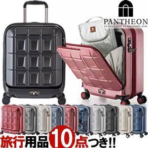 PANTHEON(パンテオン)44.5cm PTS-5005K 2in1ファスナーTSAロック搭載 4輪スーツケース ジッパー ダブルキャスター 機内持ち込み(aj0a085)[C] griptone
