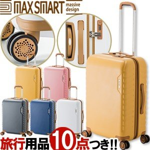 MAXSMART(マックススマート)69cm MS-202-28 TSAロック搭載 8輪(4輪ダブルキャスター)スーツケース ジッパー(aj0a091)[C]|griptone