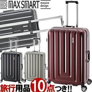 スーツケース LLサイズ 大容量 キャリーバッグ TSA マックススマート MAXSMART フレーム ハード 大型 ダブルキャスター ビジネス 女性 MS-033-29(aj0a094)「C」 griptone